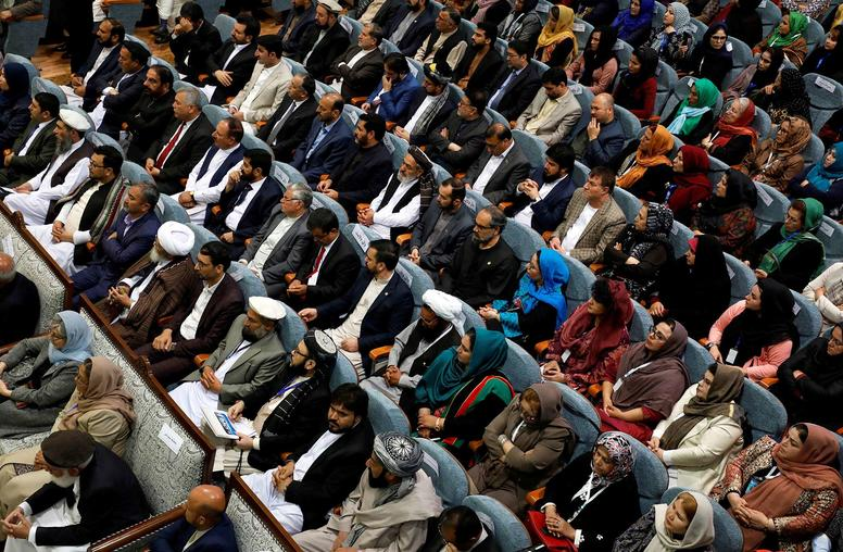 Loya Jirgas and Political Crisis Management in Afghanistan: Drawing on the Bank of Tradition