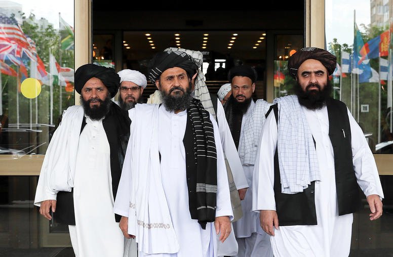 Insurgent Bureaucracy: How the Taliban Makes Policy