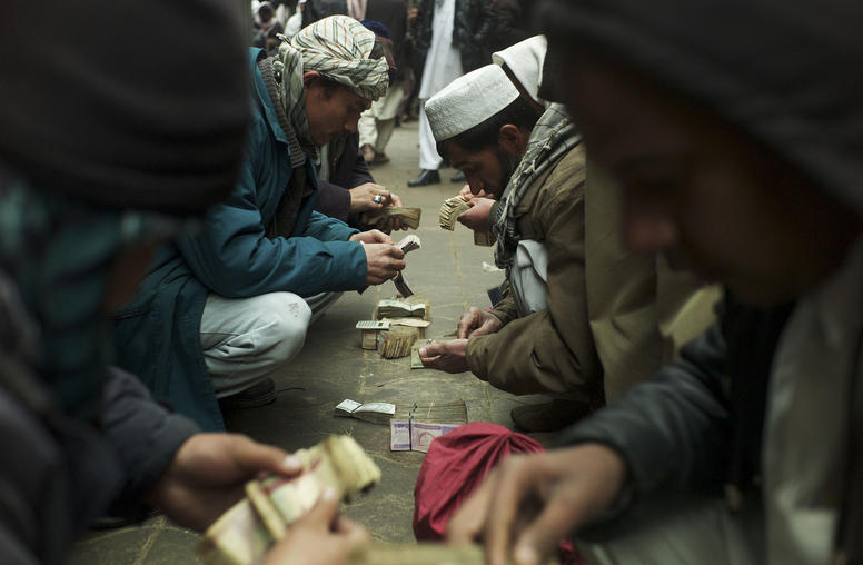 Dismembering Afghanistan's Ministry of Finance