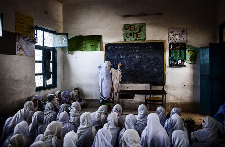 How 'Teleschool' Can Revolutionize Pakistan's Education System