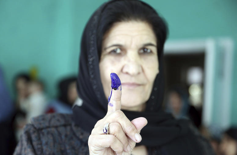 Legislature and Legislative Elections in Afghanistan: An Analysis