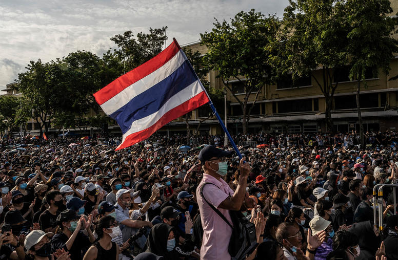Thailand's Political Protests Wade into Unprecedented Territory