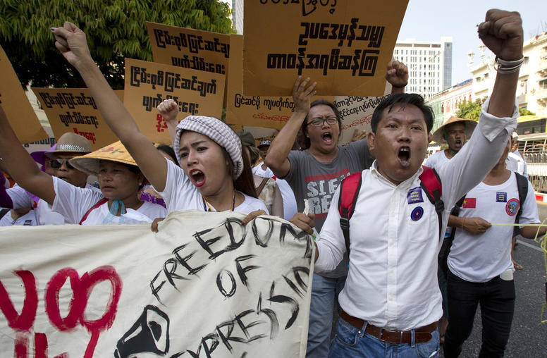 Nonviolent Action in Myanmar: Challenges and Lessons for Civil Society and Donors