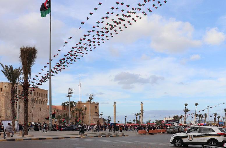 Informing Criminal Justice Reform in Libya