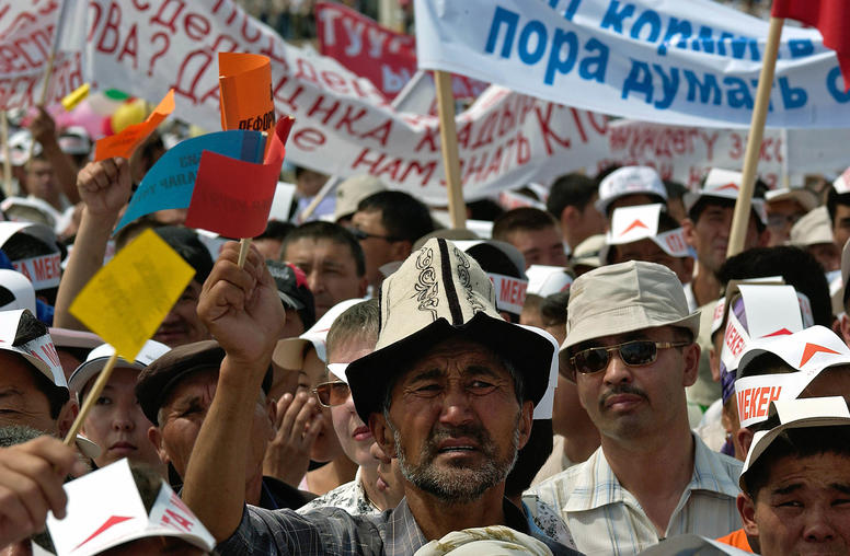 In Kyrgyzstan, It's Easier to Start a Revolution than to Finish It