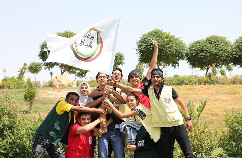Salam Shabab: Peace Media for Iraqi Youth