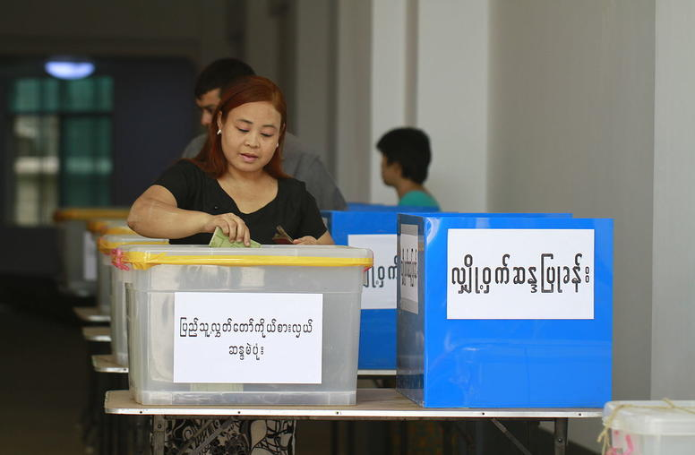 Myanmar Elections 2020: Ethnic Tensions and a Military Hand