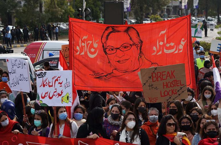 Pakistan: A Rising Women's Movement Confronts a New Backlash