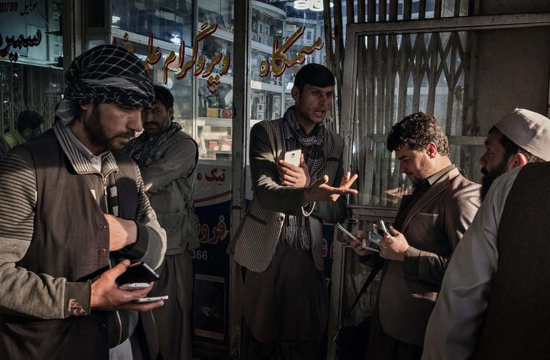 Revitalizing Afghanistan's Ministry of Finance