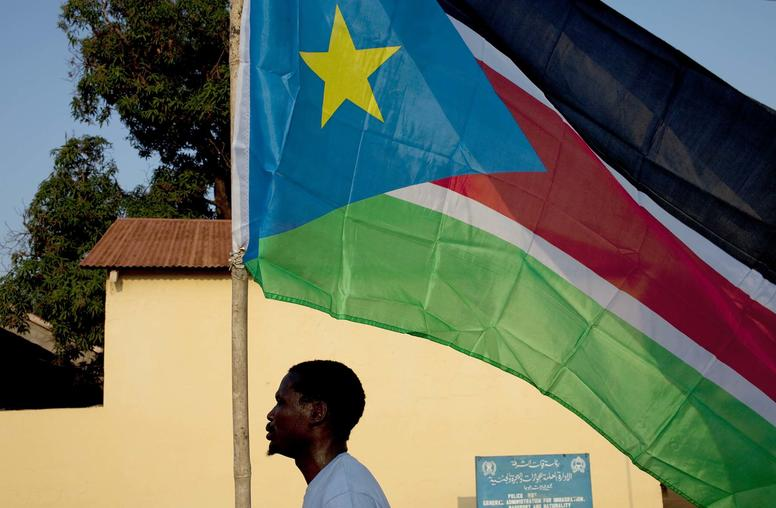 The South Sudan Peace Process Archive: A Window into Mediation
