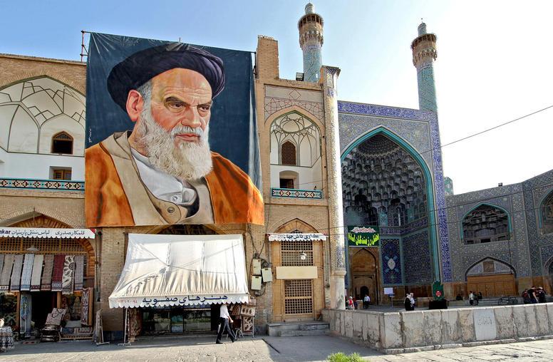 The Iran Primer