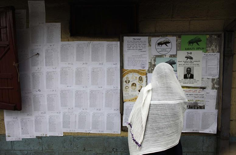 Ethiopia: Contemplating Elections and the Prospects for Peaceful Reform