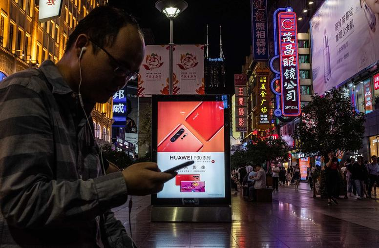 The Evolving U.S.-China Tech Rivalry in Africa