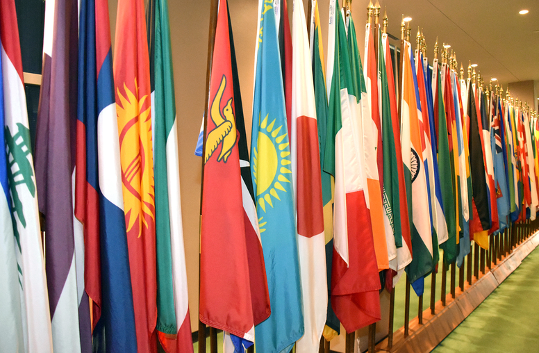Jennings Randolph Senior Fellowship Competition (2021): Reinvigorating Multilateral Conflict Prevention and Peacebuilding