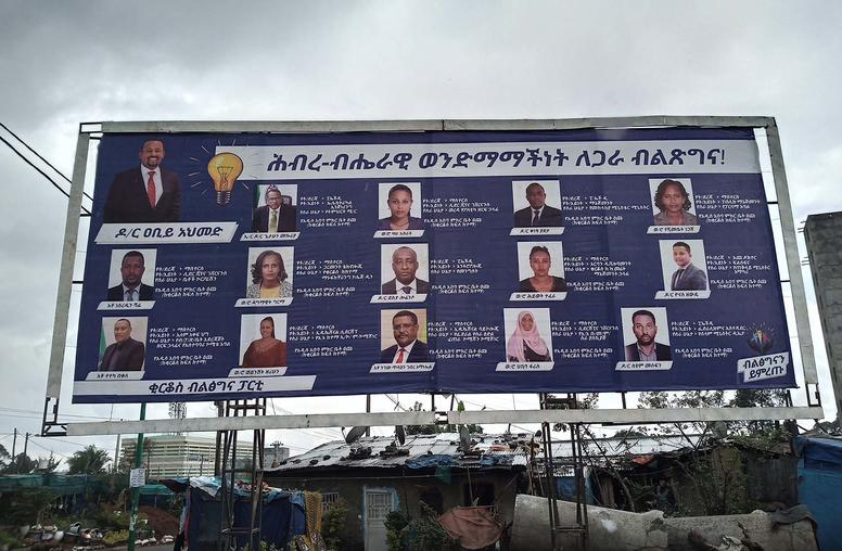 Why Ethiopia's 2021 Elections Matter