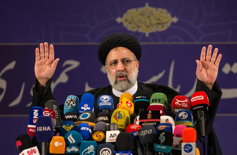 What You Need to Know About Iran's Election and New President