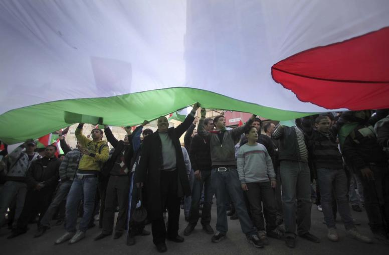 Palestinians' Divided House Hampers Peace