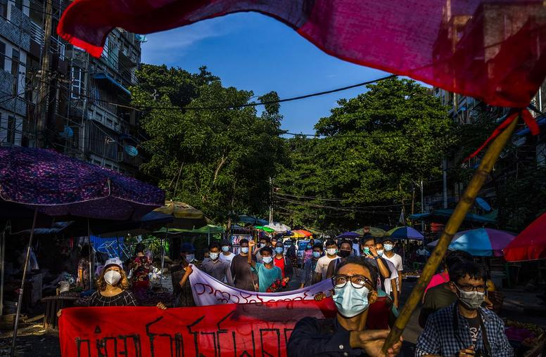How Myanmar's Coup Opens Opportunity for National Reconciliation