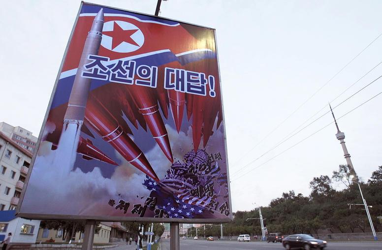 Making Sense of North Korea's Missile Test