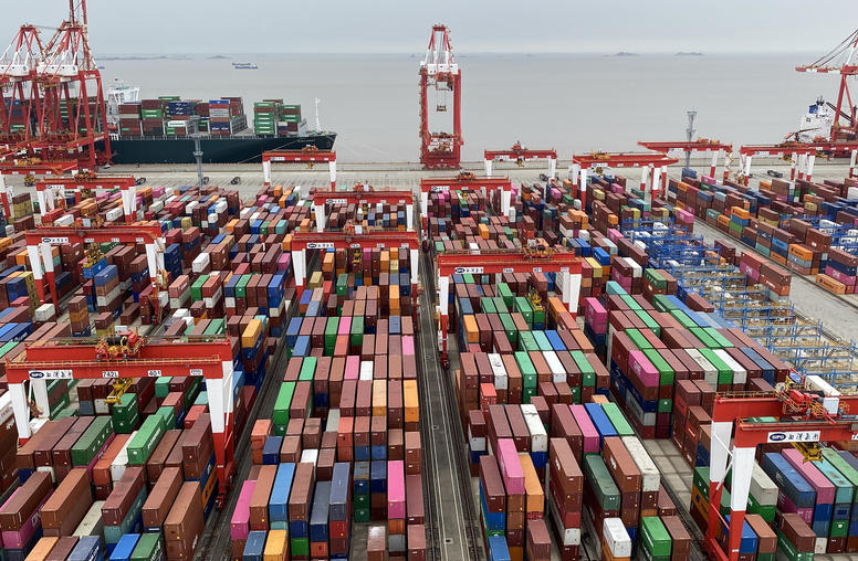 How Will China's Bid to Join a Trans-Pacific Trade Pact Affect Regional Stability?
