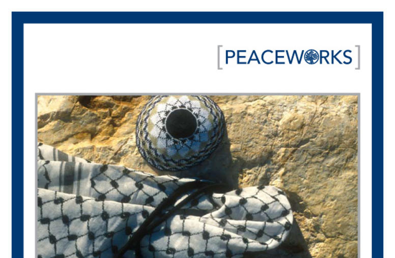 Arab-Jewish Relations in Israel