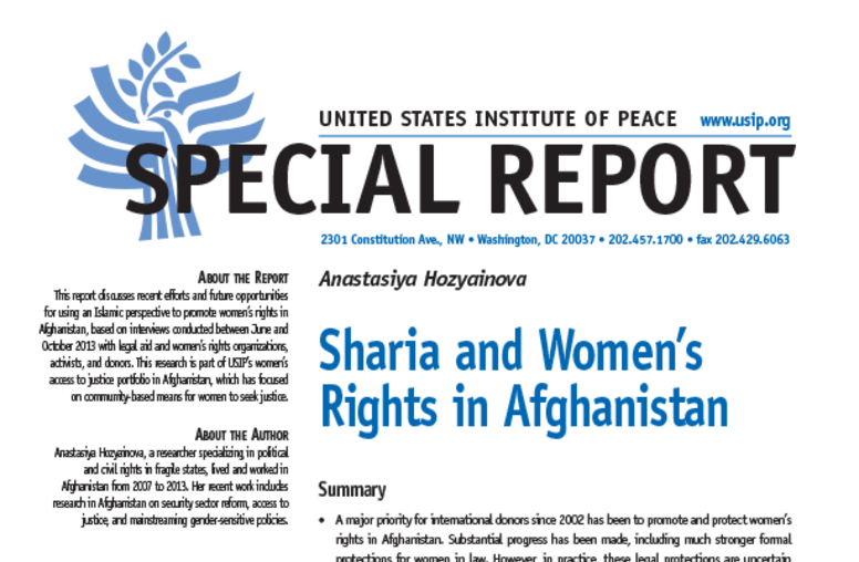 Sharia and Women's Rights in Afghanistan