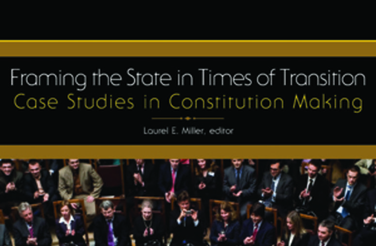 Framing the State in Times of Transition