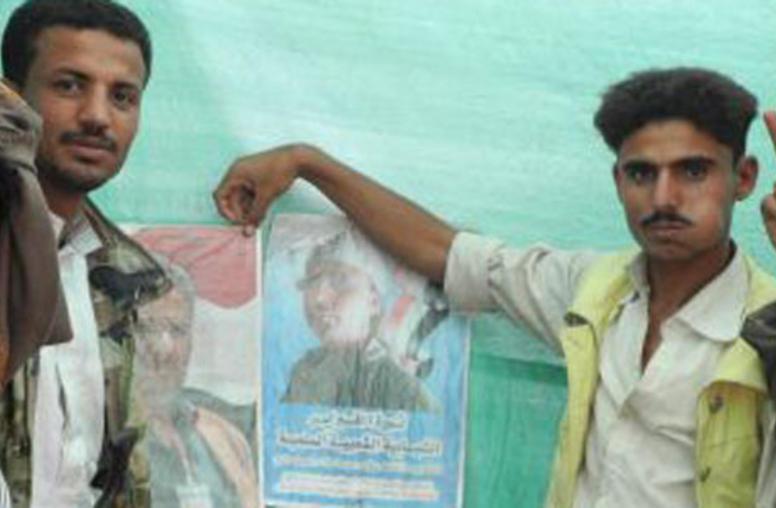 Images of Yemen's Unfinished Transition